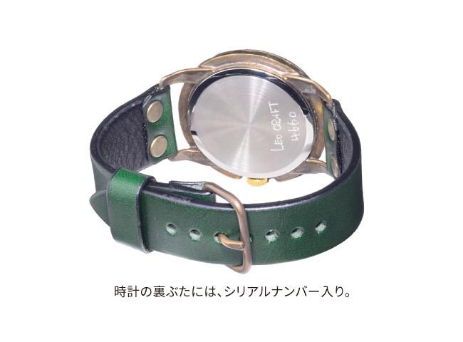 手作り腕時計 LEO CRAFT