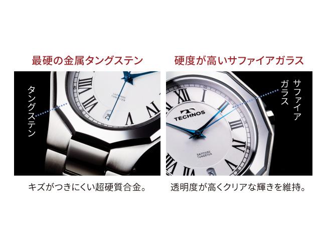 テクノスサファイアタングステン腕時計