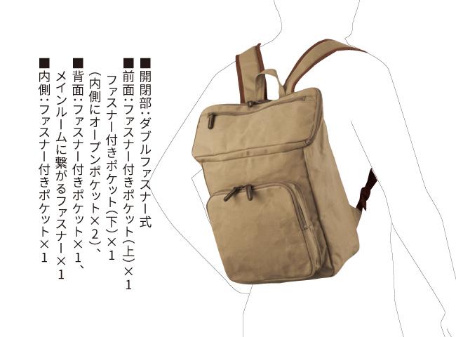 豊岡鞄ドラム型デイパック