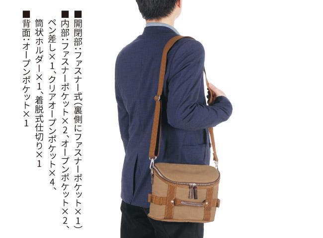 豊岡製 但馬帆布鞄散策ミニショルダーバッグ
