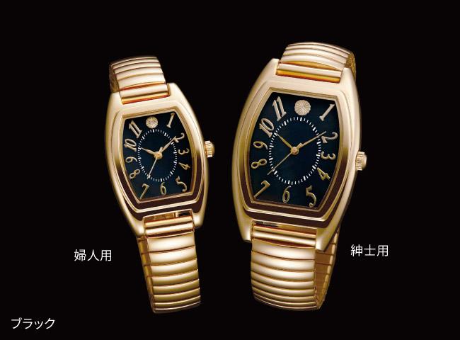 菊花紋腕時計