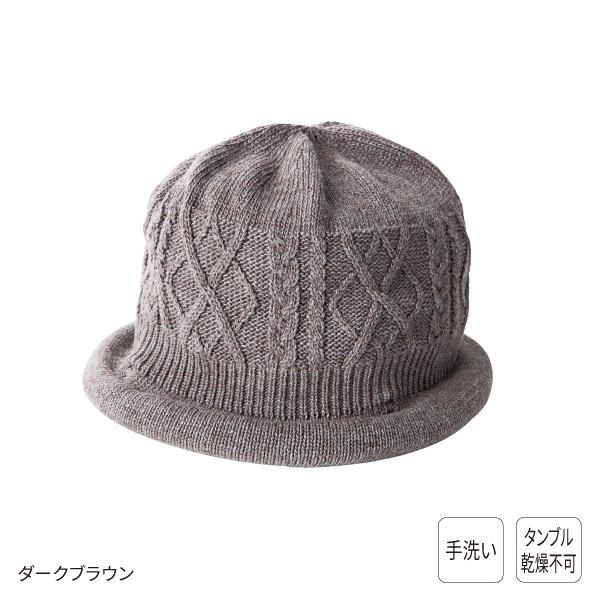 ケーブル編み蓄熱ニット帽+ネックカバーセット