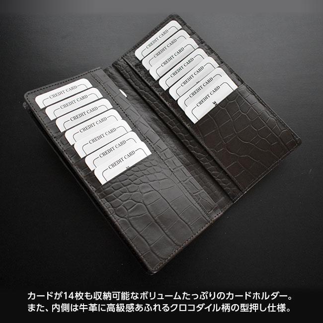 クロコホーン長財布