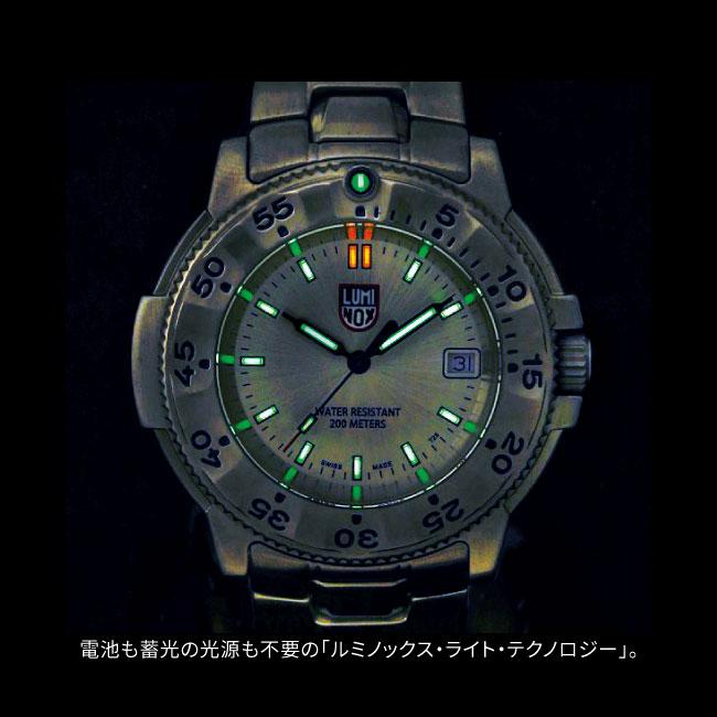Luminox(ルミノックス) 日本限定モデル NAVY SEAL STEEL 3200 SERIES