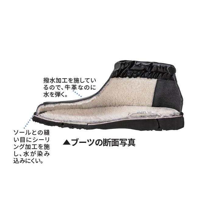 ウールボア×牛革 国産防寒ブーツ