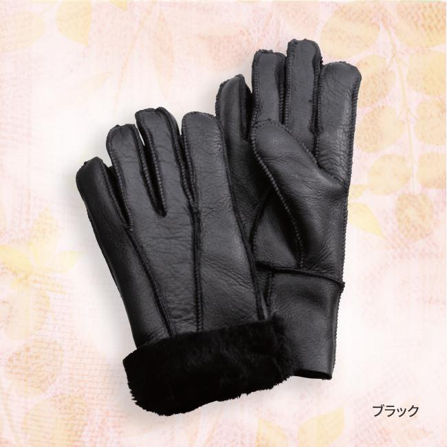 あったかムートン手袋