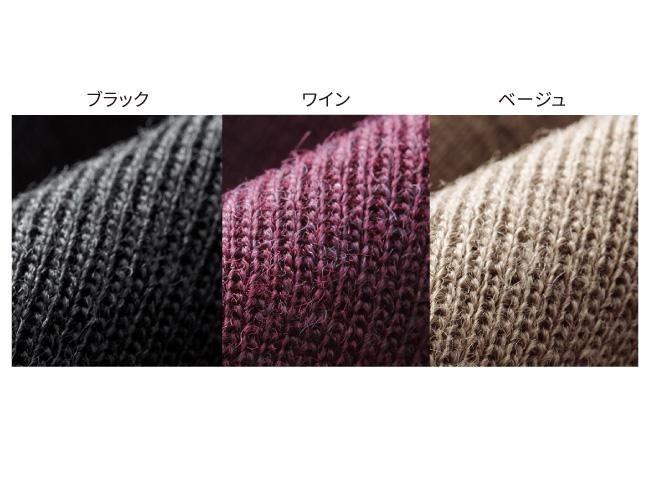 DMS日本製ウール混ハイネックセーター2色組