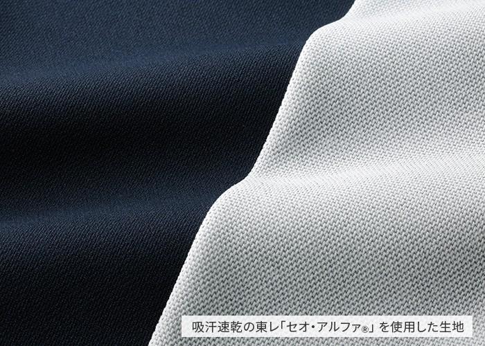吸汗速乾スポーツパンツ2色組