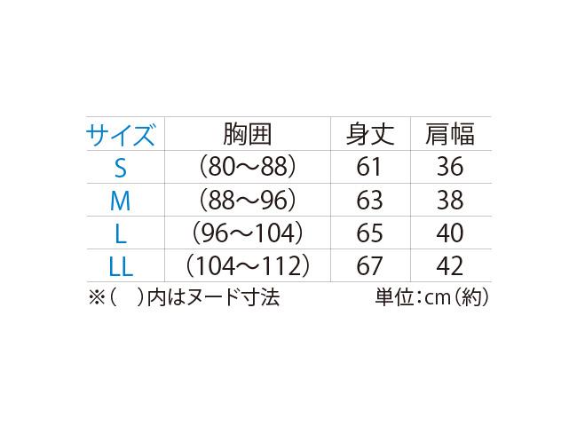 DMS日本製ウール混ベストよりどり2枚組