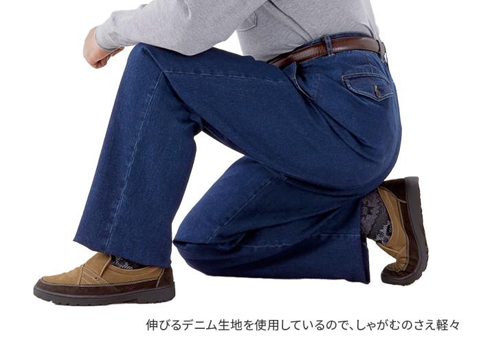 ノビらくデニムパンツ3色組