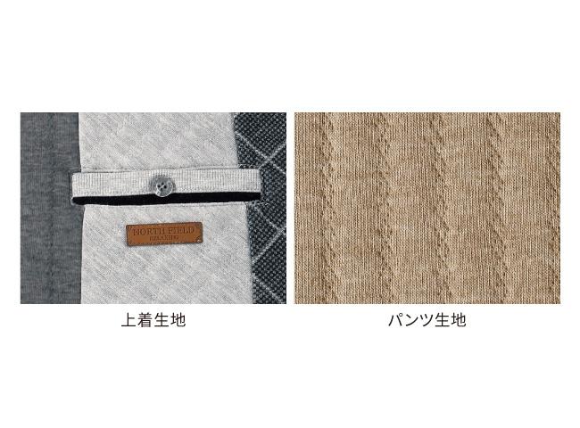 杢調キルト切替ホームウエア2色組
