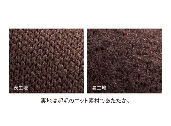 撥水加工の裏起毛パンツ同サイズ2色組