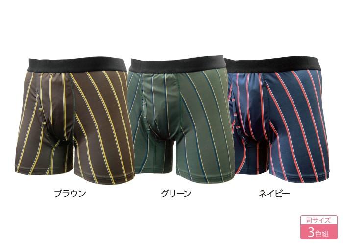 トラッドボクサーパンツ3色組