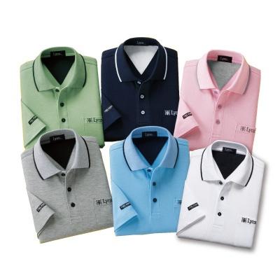 リンクス 爽快ポロシャツ5枚組+1枚