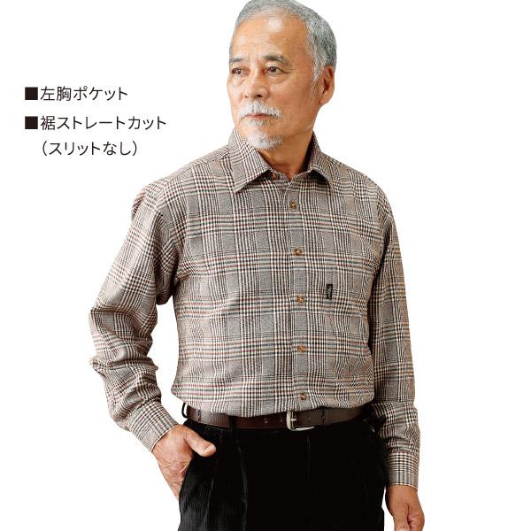 ピエルッチ ウール入りチェック柄シャツ2色組