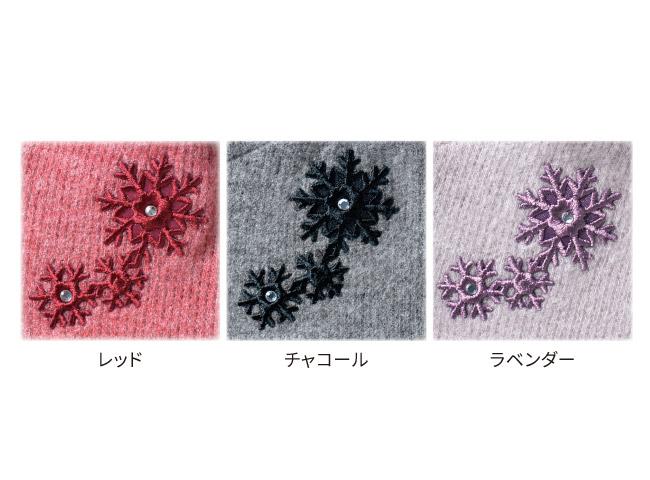 雪の結晶モチーフ付き 吸湿発熱起毛ハイネック3枚組