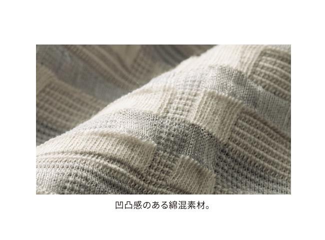 綿混素材の涼やかシャーリングプルオーバーよりどり2枚組