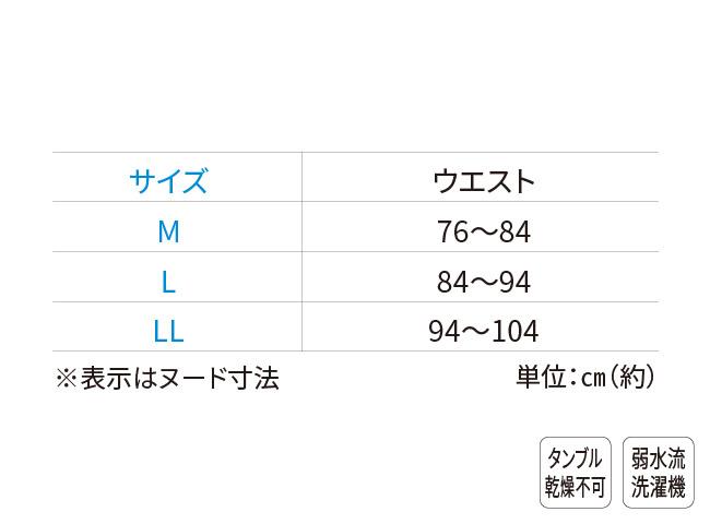 抗菌・防臭ケアトランクス6枚組