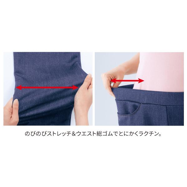 日本製 ジャージに見えないおでかけパンツよりどり2枚