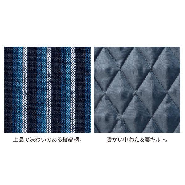 「日本製」久留米織中わたジャケット