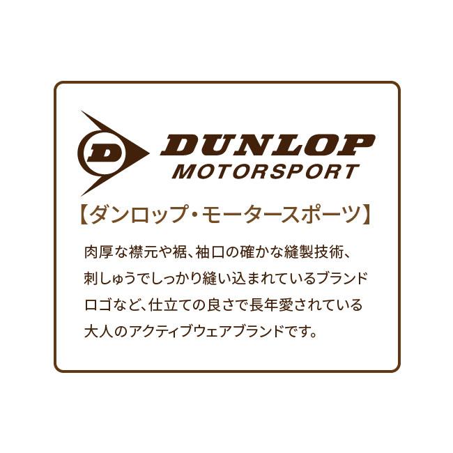 DMS裏フランネル暖か快適チノパンツ3色組