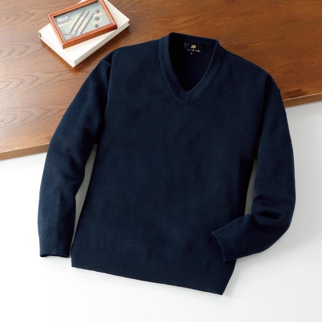 ウール混 あったかVネックセーター3色組