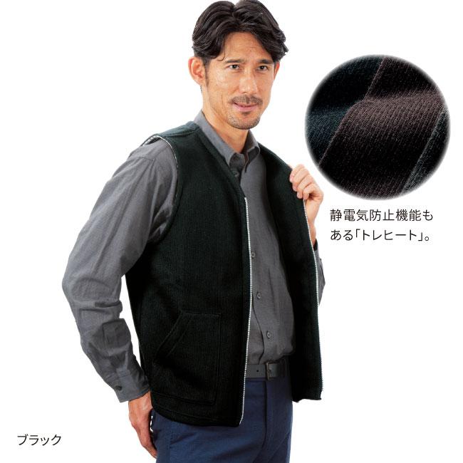 日本製 紳士トレヒートベスト