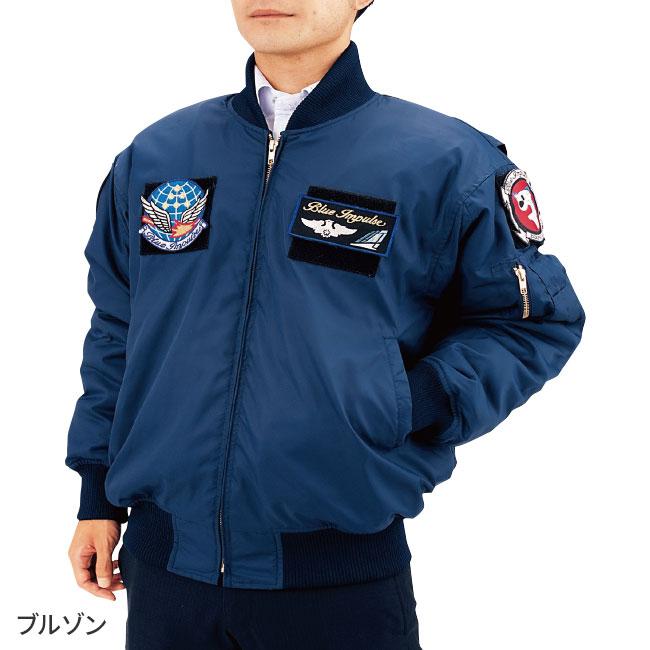 ブルーインパルス 自衛隊PX限定 ブルゾン&ベスト