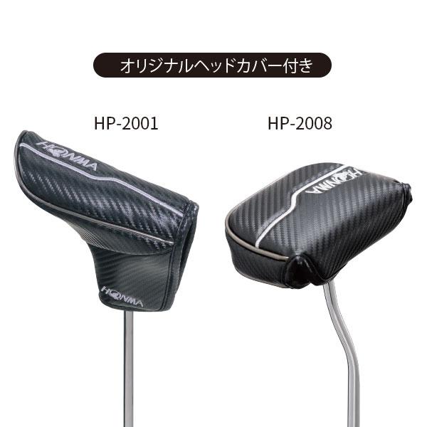HONMA HPパター