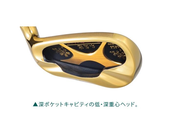 ムツミホンマ626 アイアン8本セット