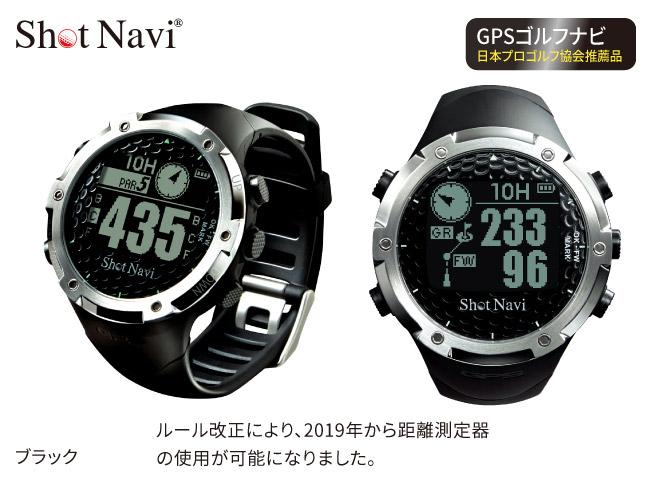 GPSゴルフナビ ショットナビW1-FW