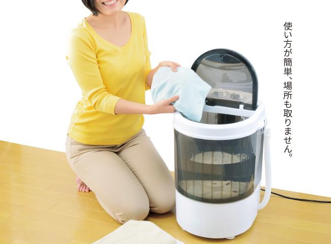 パワフルミニ洗濯機