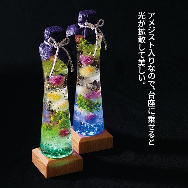パワーストーン入り仏花ハーバリウム2本セット(光るコースター付き)