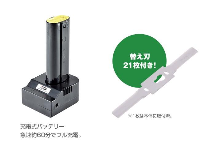 充電式コードレス草刈機【別売品】