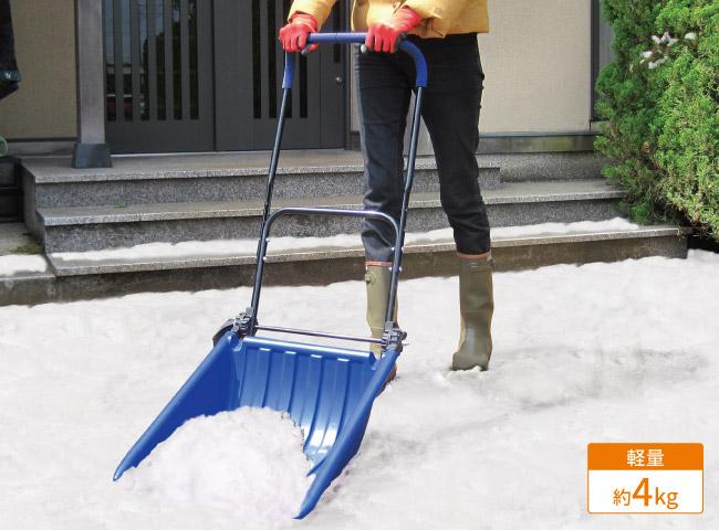 折りたたみ式小型除雪機