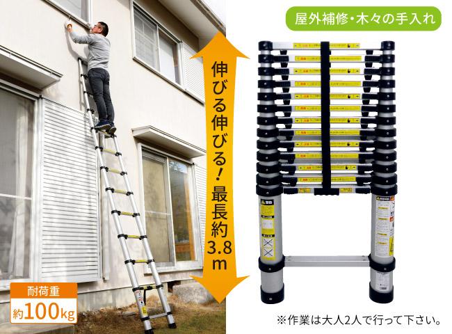 アルミ製伸縮はしご 13段