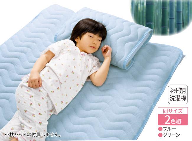 涼感竹繊維敷きパッド