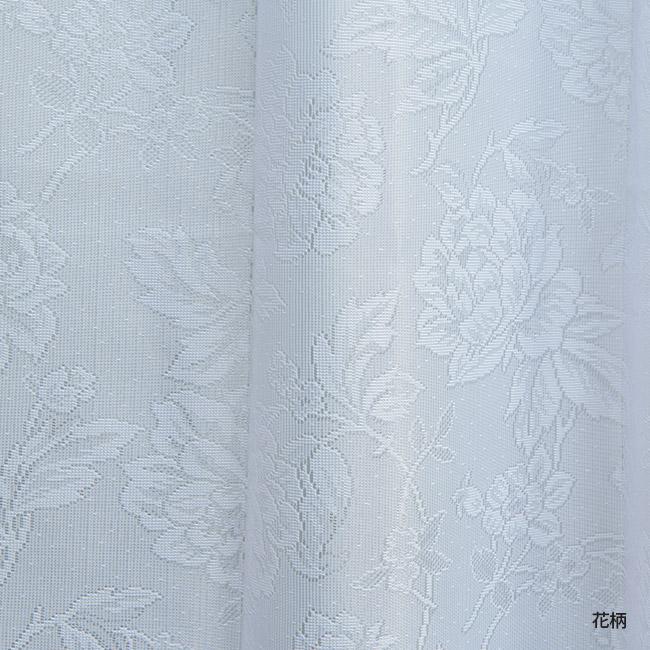 花粉&ホコリキャッチ ミラーレースカーテン