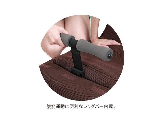 ピュアフィット のびのび腹筋座椅子