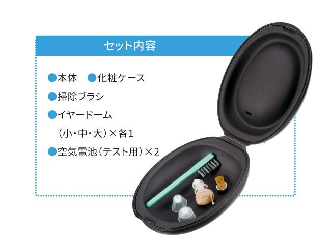 ONKYO耳穴型デジタル補聴器(OHS-D21)