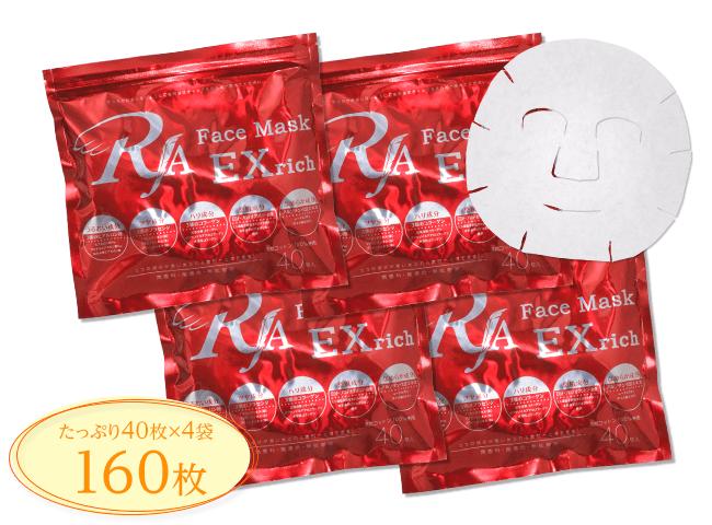 <RJA>フェイシャルマスクデラックス 4袋(160枚)