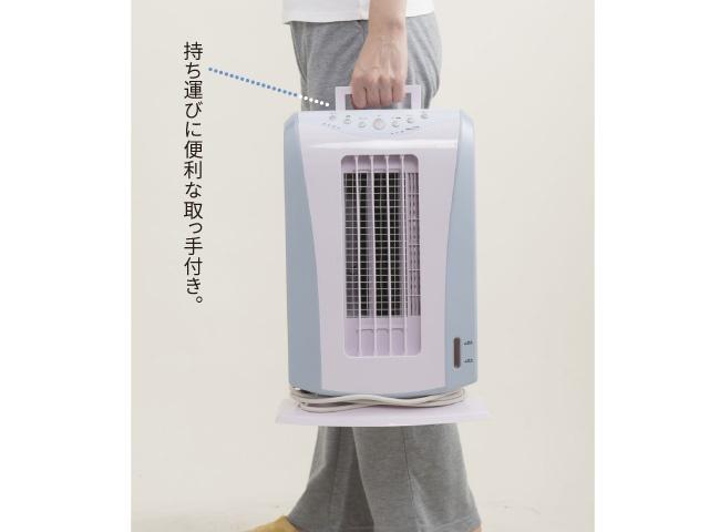 <イオン発生器付き>ヘルシー・スリム冷風扇