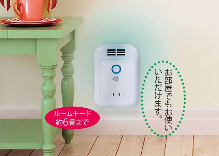 トイレ用オゾン脱臭機
