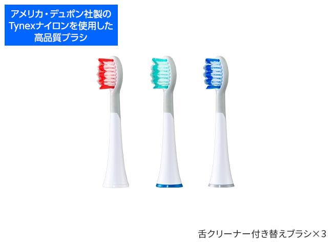 <日本直販オリジナル>音波振動歯ブラシ・プラジール
