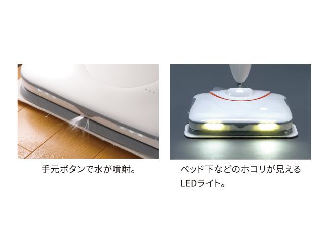 スタイリッシュ電動モップクリーナー