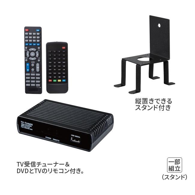 DVDプレーヤー搭載プロジェクター 地デジTV受信チューナー付き