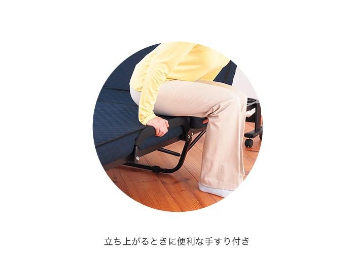 組立のいらない低反発ウレタン入りベッド(手動)