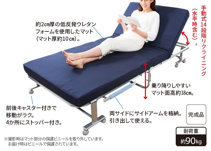 組立不要の低反発折りたたみベッド