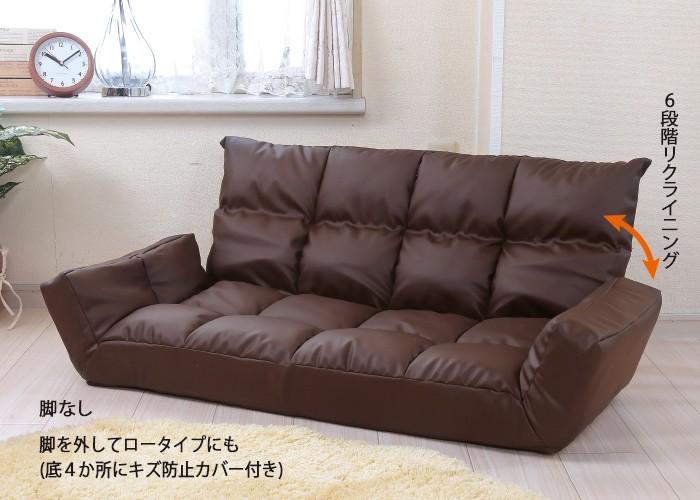 肘付きリクライニングソファー