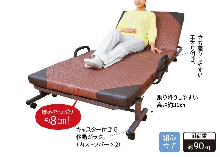 年中使える折りたたみベッド   日本直販